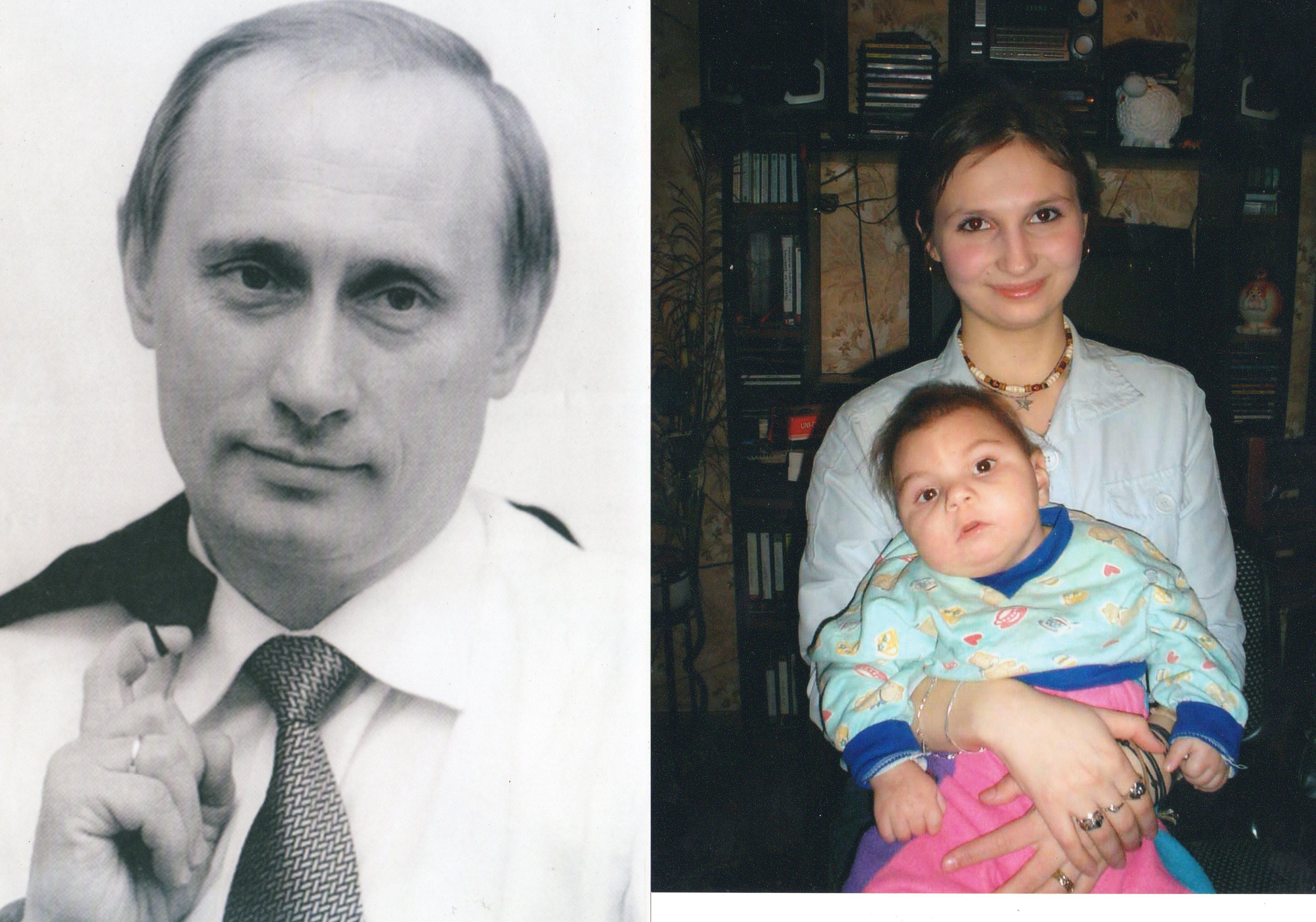 Дети путина мария фото